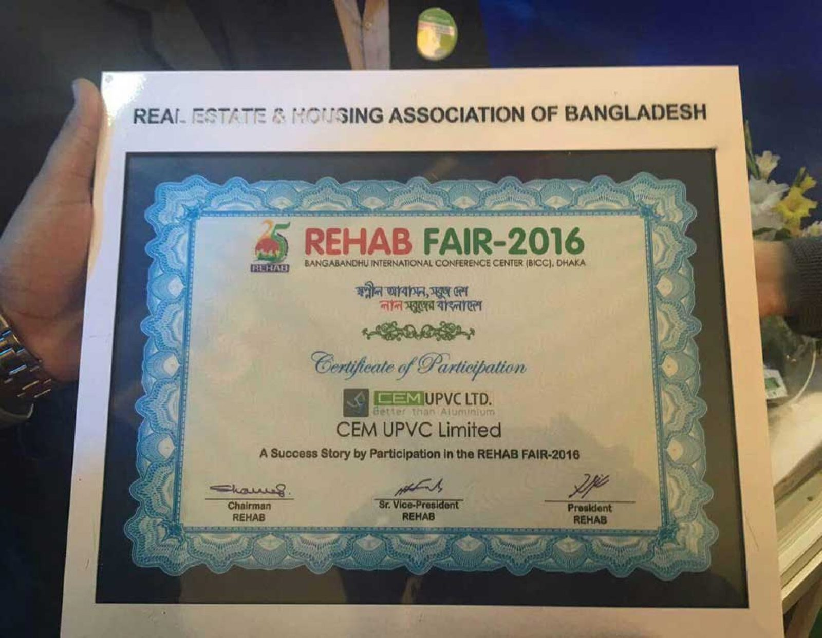 REHAB Fair 2016 @ Radisson Blu Chittagong